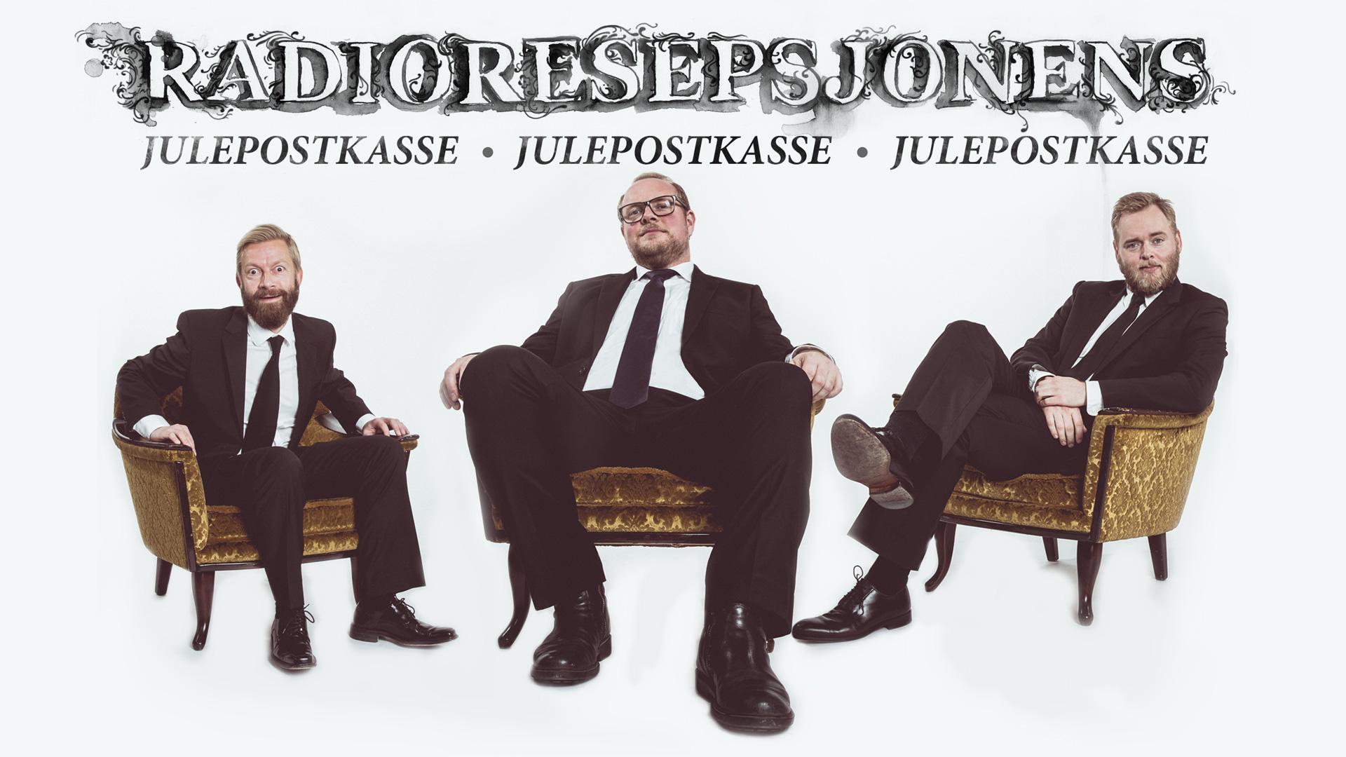 Radioresepsjonens julepostkasse julepostkasse julepostkasse (Foto: Kim Erlandsen, NRK P3).